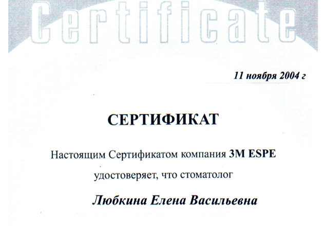 lubkina 8